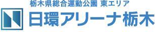 栃木県総合運動公園東エリア